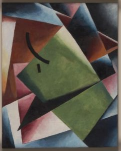 Liubov Popova - Painterly Architectonic